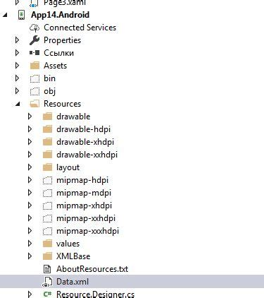 c# - How to load an XML file from a file in the solution