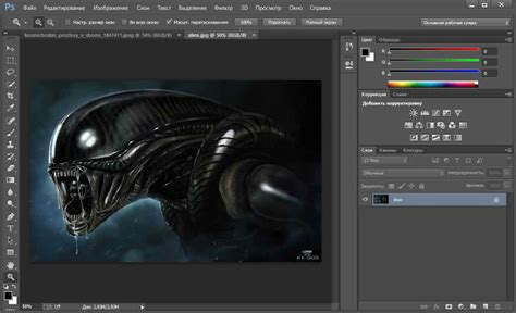 Adobe Photoshop CC Highly Compressed 91MB Free Download